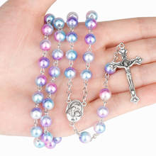 New Starry Sky Color Rosary 8mm Round Pearl Beads Catholic Rosary with Jesus cross pendant