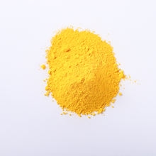 Factory Supply  powder color yellow pigment pigment ink