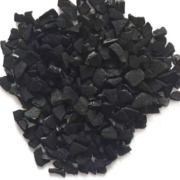 bulk coconut shell activated carbon charcoal in stock