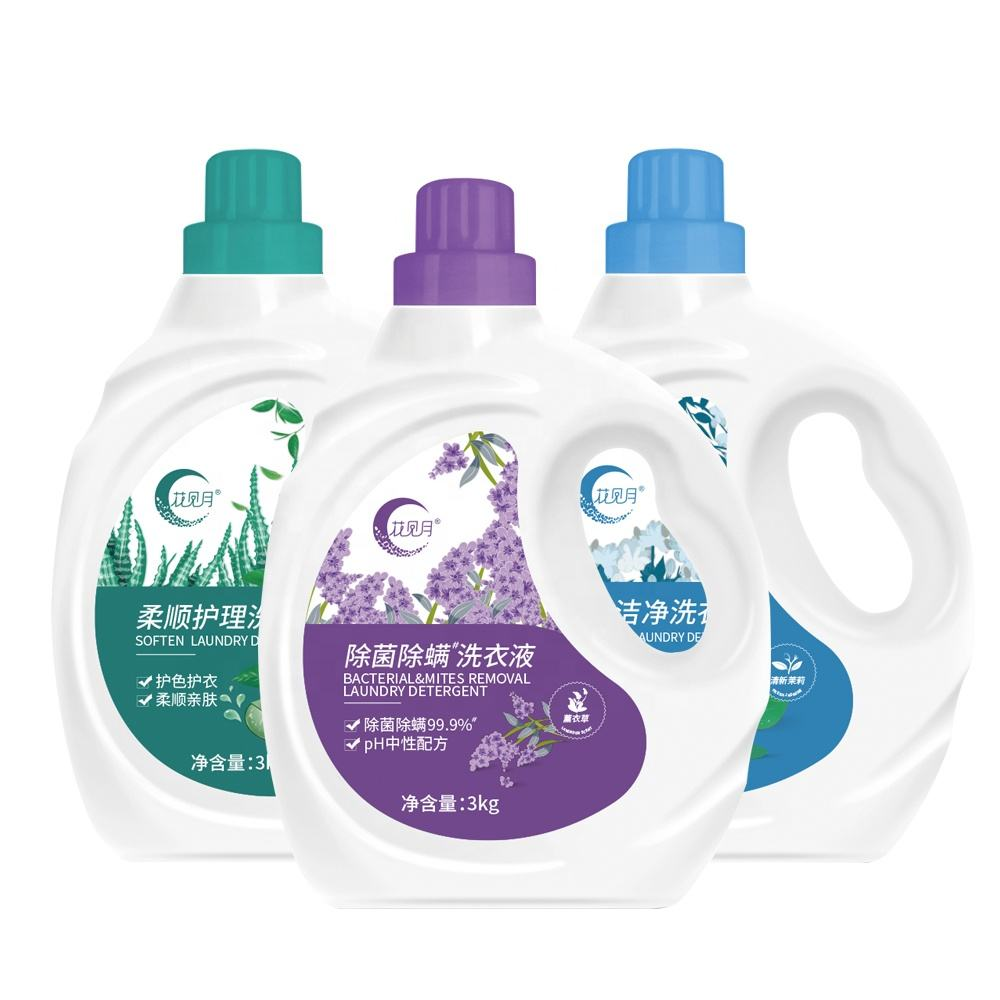 new plastic design detergent packaging softener detergent optical brightner for soap and detergent