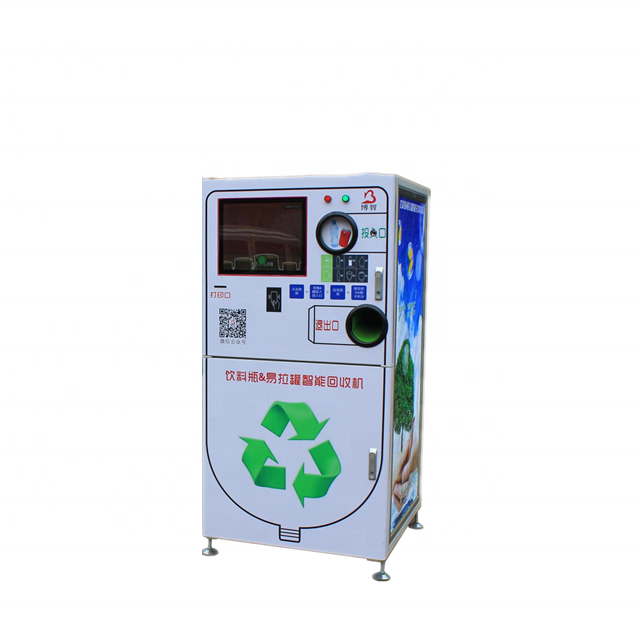 New design Pet bottle recycling machine / Reverse vending machines bottles and cans recycle for sale