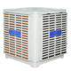 ESC12-30D-2 Cooler Price In Egypt Accessory Air Conditioning For Home