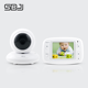 wireless long distance two way communication baby camera phone audio video baby monitor