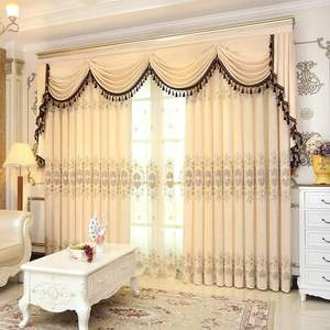wholesale outdoor black out curtain design home door voile white kinds lace window curtains Guangzhou