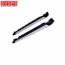 SVSPS High quality foot pedals  Aluminum Alloy side step/running board for Mercedes Benz  GLK X204