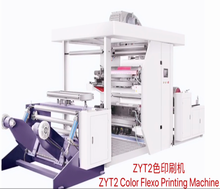 ZYT2-1200 FLEXO PRINTING MACHINE 2 COLOR FOR PAPER BAG