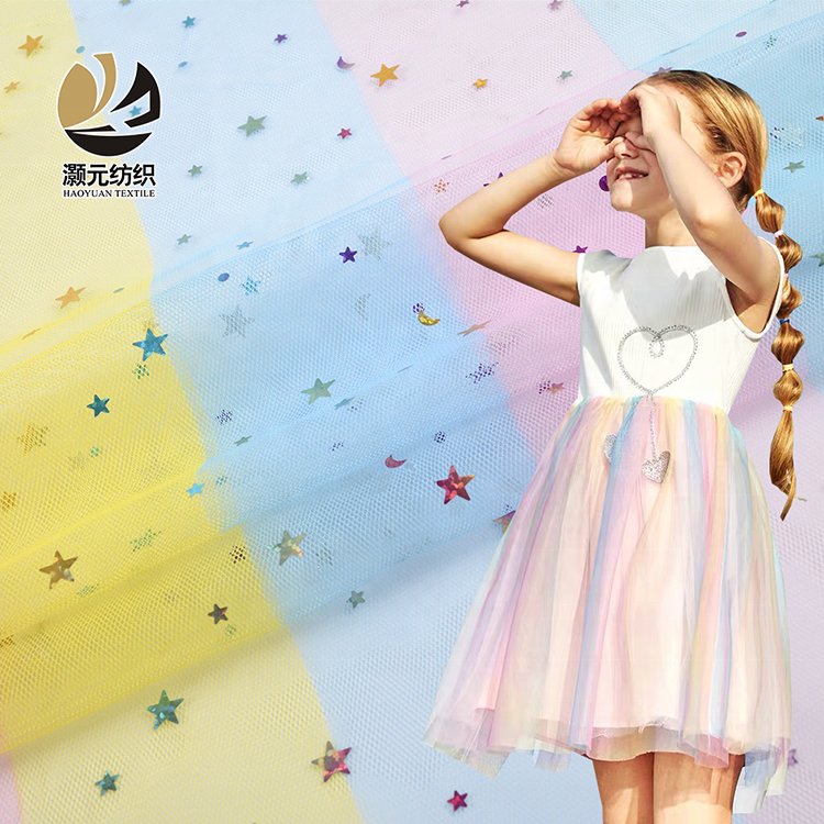 Printed moon and star sequin rainbow tulle mesh dress material fabric for children garment