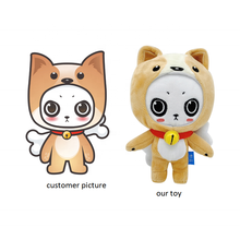 Plush Toy Animals Custom Stuffed Dog Mascot
