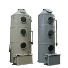 QL-PLT-30K 30000m3h 5.5kw High  efficiency stainless steel spray tower/industrial gas disposal/air adsorption tower