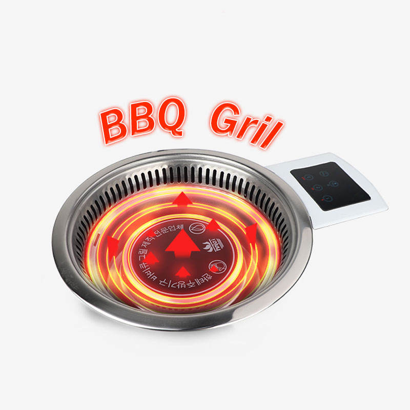 Round Charcoal Grill Hot Plate 2500W Easily Assembled Grills Stainless Steel Electric Bbq Heater