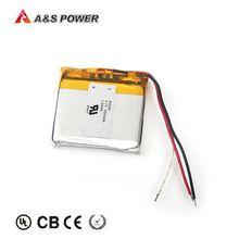 3.7V Rechargeable Li-ion Battery 503030 430mAh Square Lipo Polymer Battery