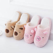 Warm Winter Pig Slipper Cute Cartoon Soft Indoor House Bedroom ladies fashion slippers