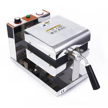 Electronic Component cake making machine price with wholesale