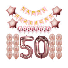 Nicro 32 PCS Rose Gold 50 th Adult Birthday Party Decoration Supplies