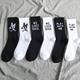 Men Socks Socks Men White Cotton Socks Male Letters Black And White Color Thin Custom Logo Men Cotton Crew Socks