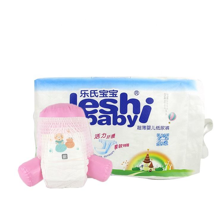 Cheap wholesale high quality disposable nice joyful baby's choice diapers cotton brands