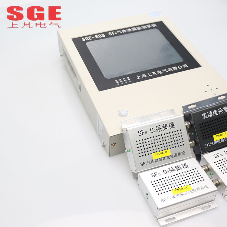 Inexpensive 0~30000ppmv measuring rang gas detector calibration for SF6 switch room