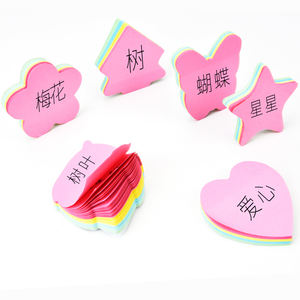 China stationary supplier sticky notes cute sticky notes set custom color pet sticky notes