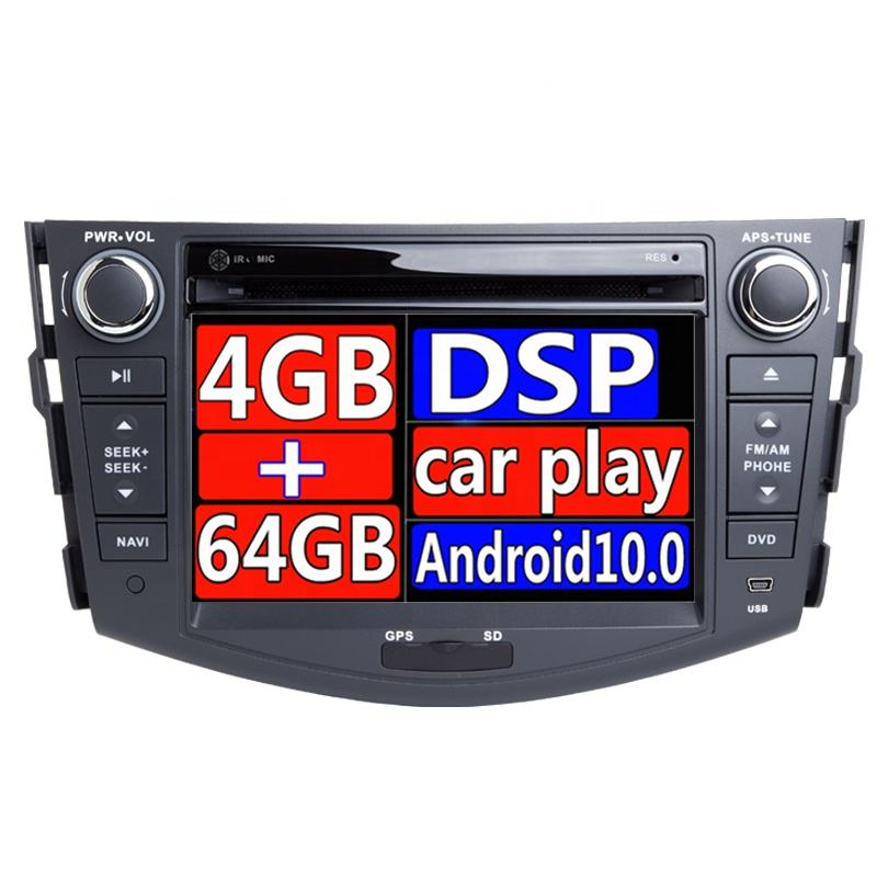 7inch Android10 Quad Core 2din Car Radio fit for Toyota RAV4 2006 2007 2008 2009 2010 2011 2012 GPS Navigation Player Multimedia