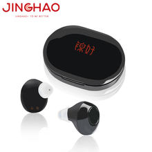 Amazon Bestseller Mini Rechargeable Sound Amplifier for Ears
