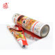 Custom Printed Aluminum Foil Wrapping Plastic Food Packaging Film Roll