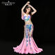 YC051 Professional bellydance costumes custom belly dance dress for women