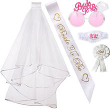 New products Hen Party Supplies Set  Fashionable and diverse Bridal shower bachelor party decorations