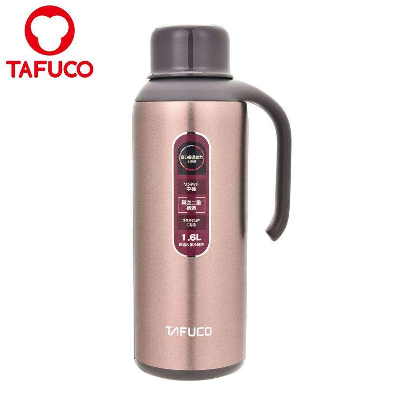 1600ml Stainless Steel Vacuum Insulated Coffeepot Coffee Thermos For Office