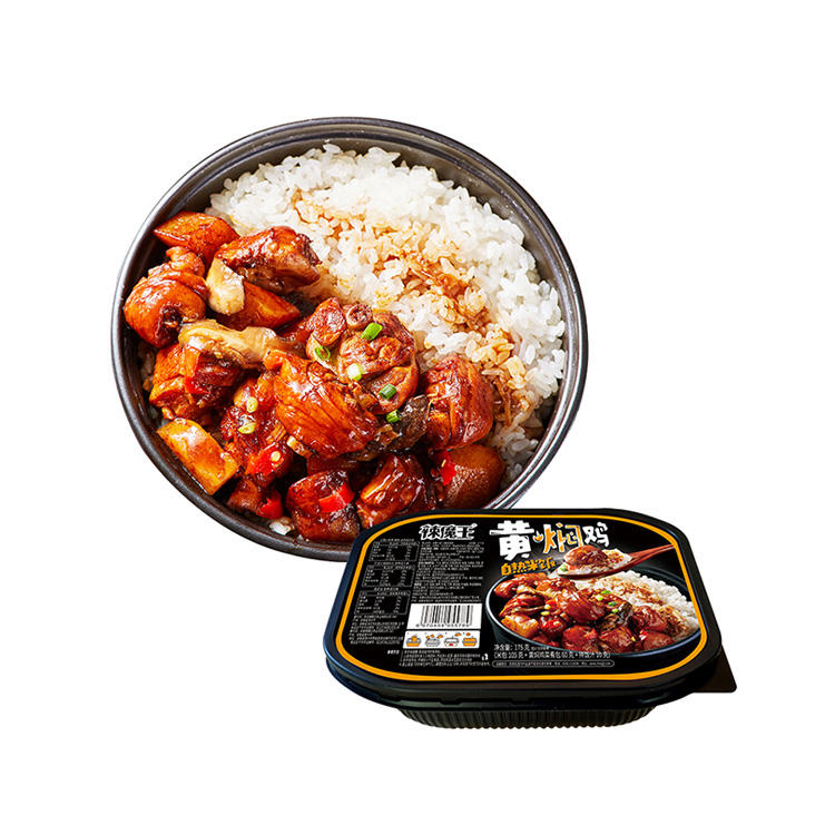 Instant Rice Dishes Rice Instant Cooking Happy Meal Selfheating Rice Meat Meal