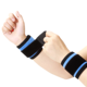 Medical care products sweatband for spained wrist support band brace