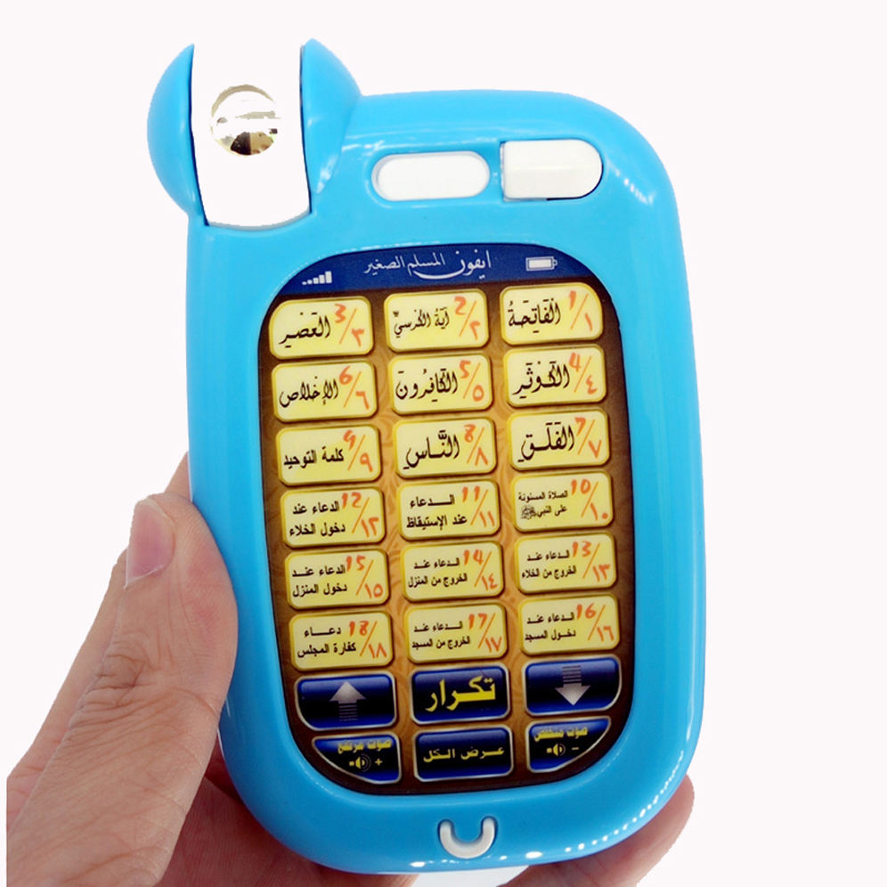 Eletree Kids Educatief Tablet Multifunctionele Intelligente Koran Islamitische Speelgoed Laptop Learning Machine # 1306Q