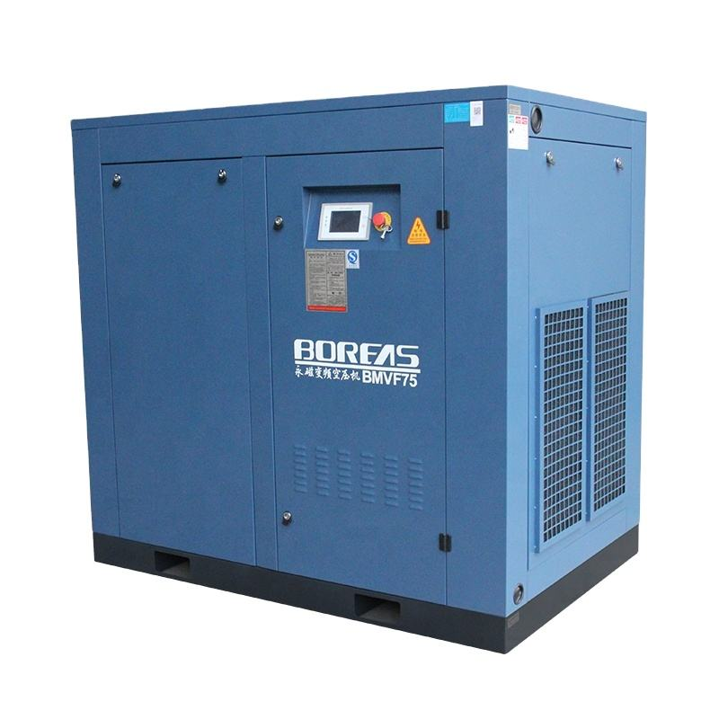 Melt-blown fabric extruder use kaishan 75kw VSD air compressor with refrigerated air dryer