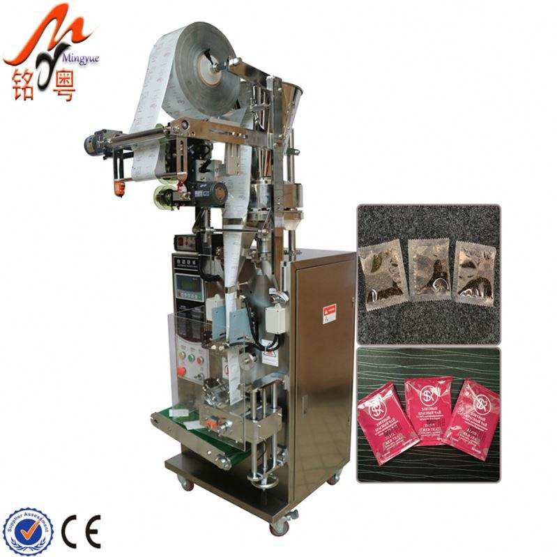 High Quality Pouch Packing Machine For Edible Oil Made In China
