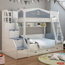 Children Bunk Bed  Wood Bunk Bed Kids Child Bed with Stair
