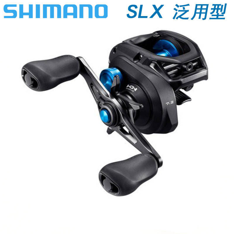 SHIMANO Corvalus Baitcast Angelrolle