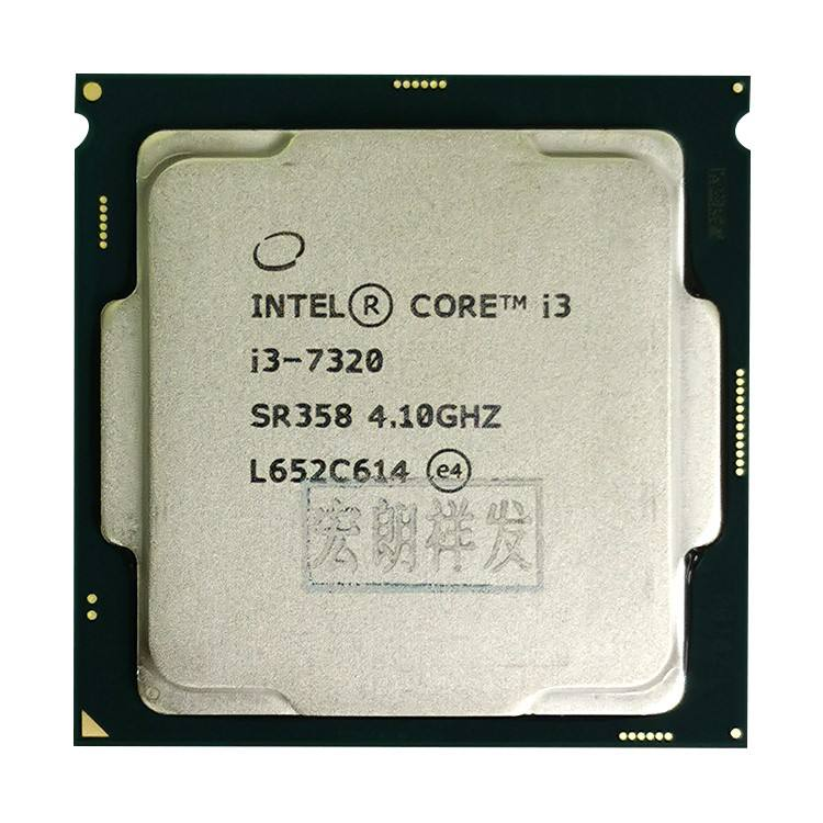 Core I3-7320 Processor 4M 4.1 Ghz 2 Cpu Cores 4 Threads Lga1151 CPU