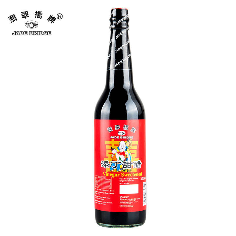 Authentic Chinese Traditional Vinegar Sweetened For Happy Days