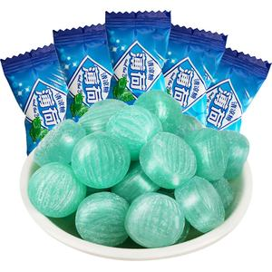 halal bulk packing super Mint flavor round shaped hard candy sweets