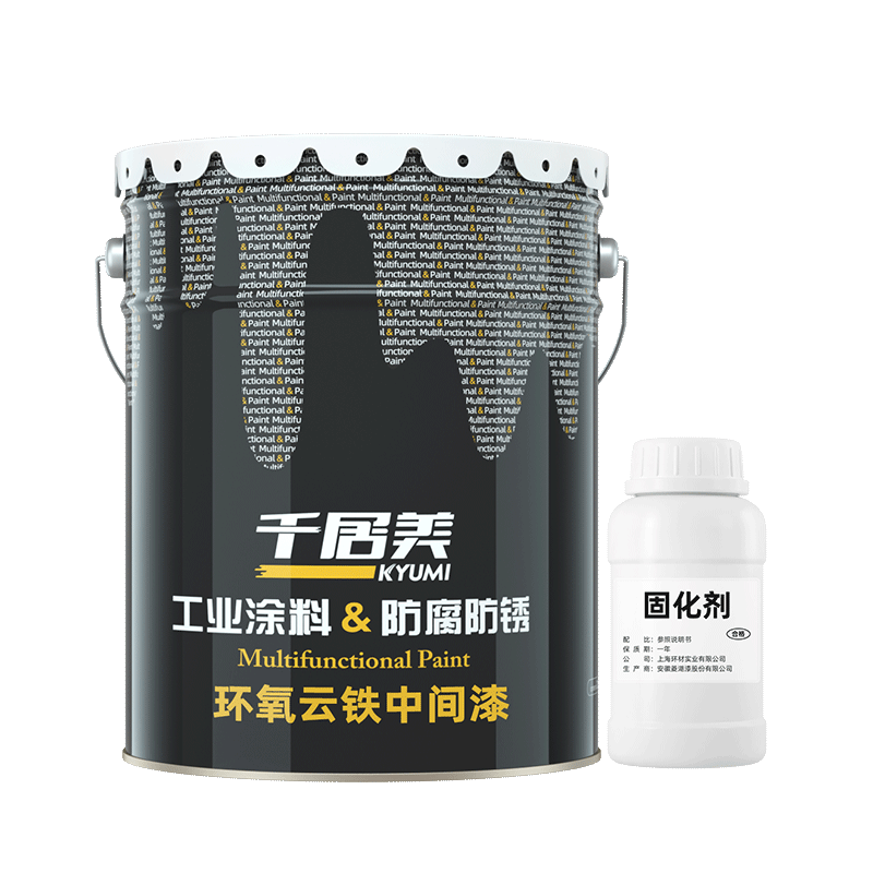 Kyumi Epoxy Micaceous Iron Oxide MIO Paint For Antirust And Anticorrosion Of Steel Metallic Constrction