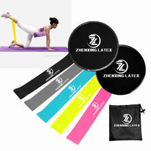 Mini loop resistance bands with Plastic Gliding Discs Core Sliders