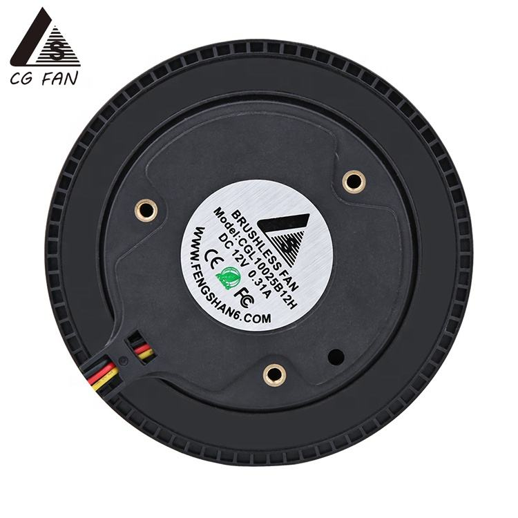 Attractive price 10025 12V industrial cooling dc centrifugal fan