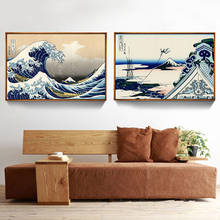 Classic japanese sea wave wall picture oil painting