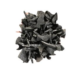 Quality Natural Size Shell Granulated coconut shell activated charcoal