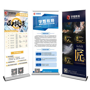 Shopping Advertising Display Retractable Rollup Roll up Stand Banner