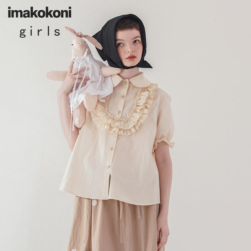 مصنع imakokoni بقعة الجملة شيكل نمط ساخن سعر الجملة 2020 الملابس النسائية الجديدة الصانع قميص مطوي