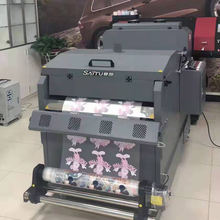 New Solution For PET Film Printing ALL-IN-ONE Machine T-shirt Custom Offset Heat Transfer Film Printer