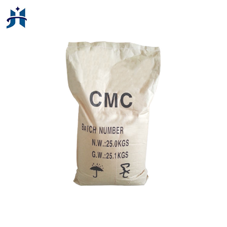 Industrial Grade Chemical Powder Sodium Carboxymethyl Cellulose CMC For Detergent Additive