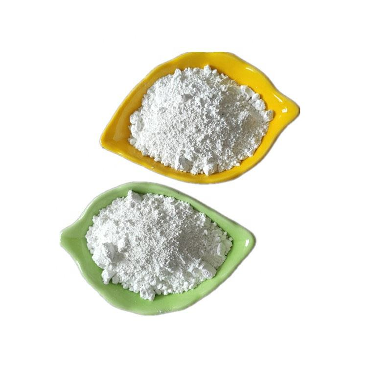 Pigment Grade Kaolin Supplier in China (calcined kaolin/washed kaolin)