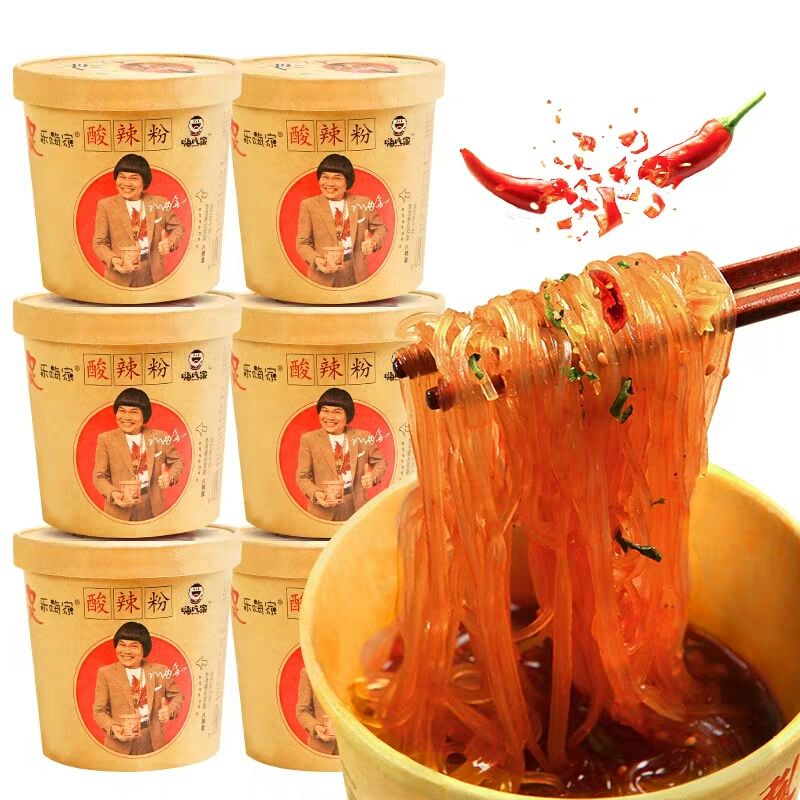 wholesale instant rice noodles hot and sour rice noodle rice vermicelli