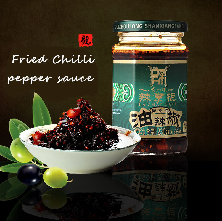 Chinese Red Pepper Powder High Quality Natural Raw Material Olive Oil Chili Sauce
